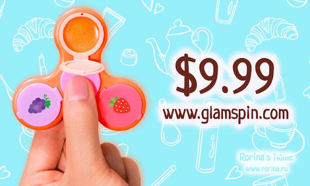 Сколько стоит спиннер с блеском для губ?