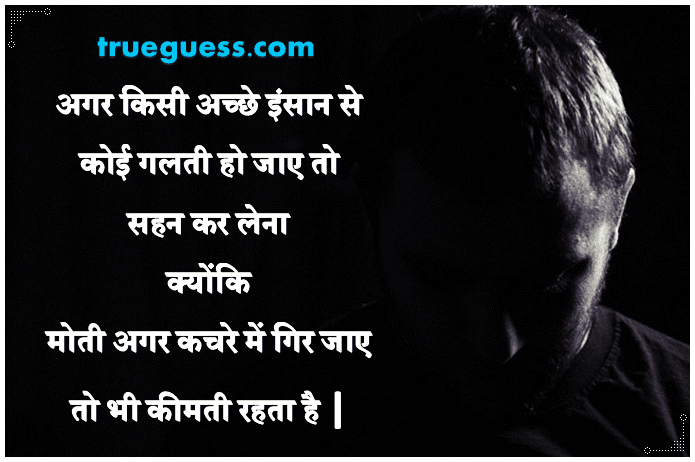 motivational-quotes-in-hindi-parhlad-suthar