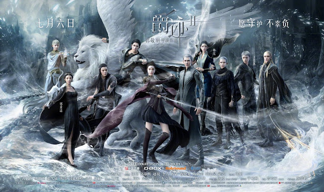 Legend of the Ravaging Dynasties 2 Chinese Movie Summer 2018