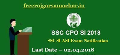 SSC CPO SI 2018
