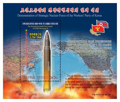 Βόρεια Κορέα: Καταρρέει το βουνό που κάνει πυρηνικές δοκιμές ο Κιμ Γιονγκ Ουν!