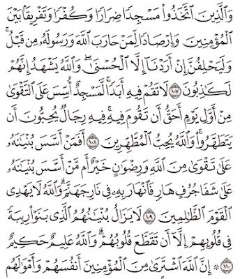 Tafsir Surat At-Taubah Ayat 106, 107, 108, 109, 110