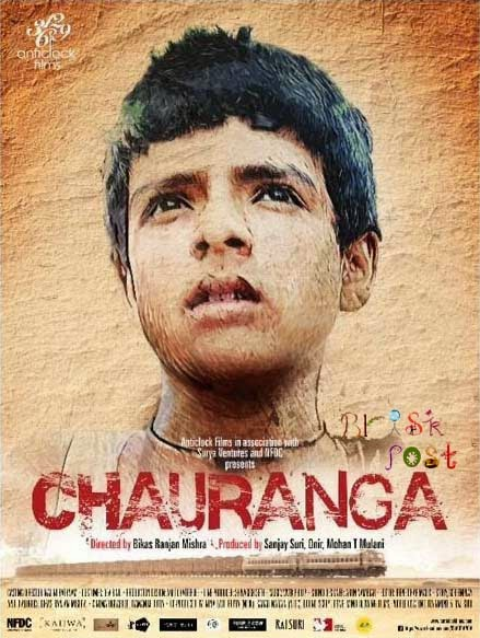 Close up face of Soham Mishra in Chauranga movie poster