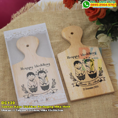 Talenan Kayu 12x24cm Packaging Mika Motif