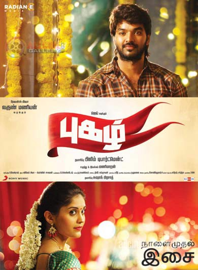 Tamil movie Pugazh (2016) full star cast and crew Jai, Surabhi, first look Pics, wallpaper