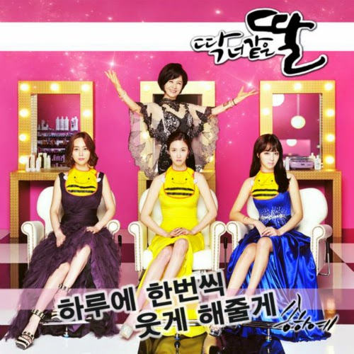 Just Like You Song Download Mp3 By Melone: A Daughter Just Like You OST Part.1