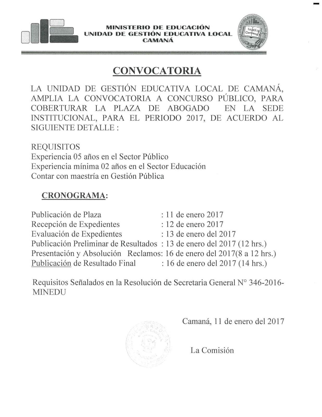 Se ampl a la convocatoria para plaza de abogado ugel for Convocatoria de plazas docentes 2017
