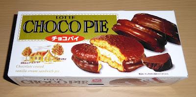 ロッテのチョコパイ 箱