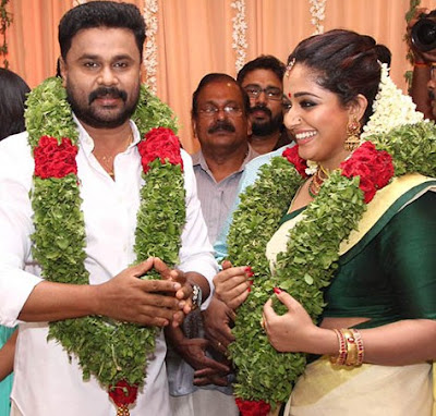 Dilep kavya marriage photos