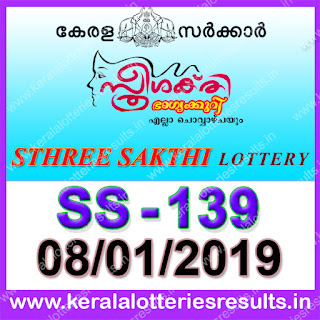 "KeralaLotteriesresults.in, ""kerala lottery result 08.01.2019 sthree sakthi ss 139"" 1th january 2019 result, kerala lottery, kl result,  yesterday lottery results, lotteries results, keralalotteries, kerala lottery, keralalotteryresult, kerala lottery result, kerala lottery result live, kerala lottery today, kerala lottery result today, kerala lottery results today, today kerala lottery result, 8 1 2019, 08.01.2019, kerala lottery result 8-1-2019, sthree sakthi lottery results, kerala lottery result today sthree sakthi, sthree sakthi lottery result, kerala lottery result sthree sakthi today, kerala lottery sthree sakthi today result, sthree sakthi kerala lottery result, sthree sakthi lottery ss 139 results 8-1-2019, sthree sakthi lottery ss 139, live sthree sakthi lottery ss-139, sthree sakthi lottery, 8/1/2019 kerala lottery today result sthree sakthi, 08/01/2019 sthree sakthi lottery ss-139, today sthree sakthi lottery result, sthree sakthi lottery today result, sthree sakthi lottery results today, today kerala lottery result sthree sakthi, kerala lottery results today sthree sakthi, sthree sakthi lottery today, today lottery result sthree sakthi, sthree sakthi lottery result today, kerala lottery result live, kerala lottery bumper result, kerala lottery result yesterday, kerala lottery result today, kerala online lottery results, kerala lottery draw, kerala lottery results, kerala state lottery today, kerala lottare, kerala lottery result, lottery today, kerala lottery today draw result"
