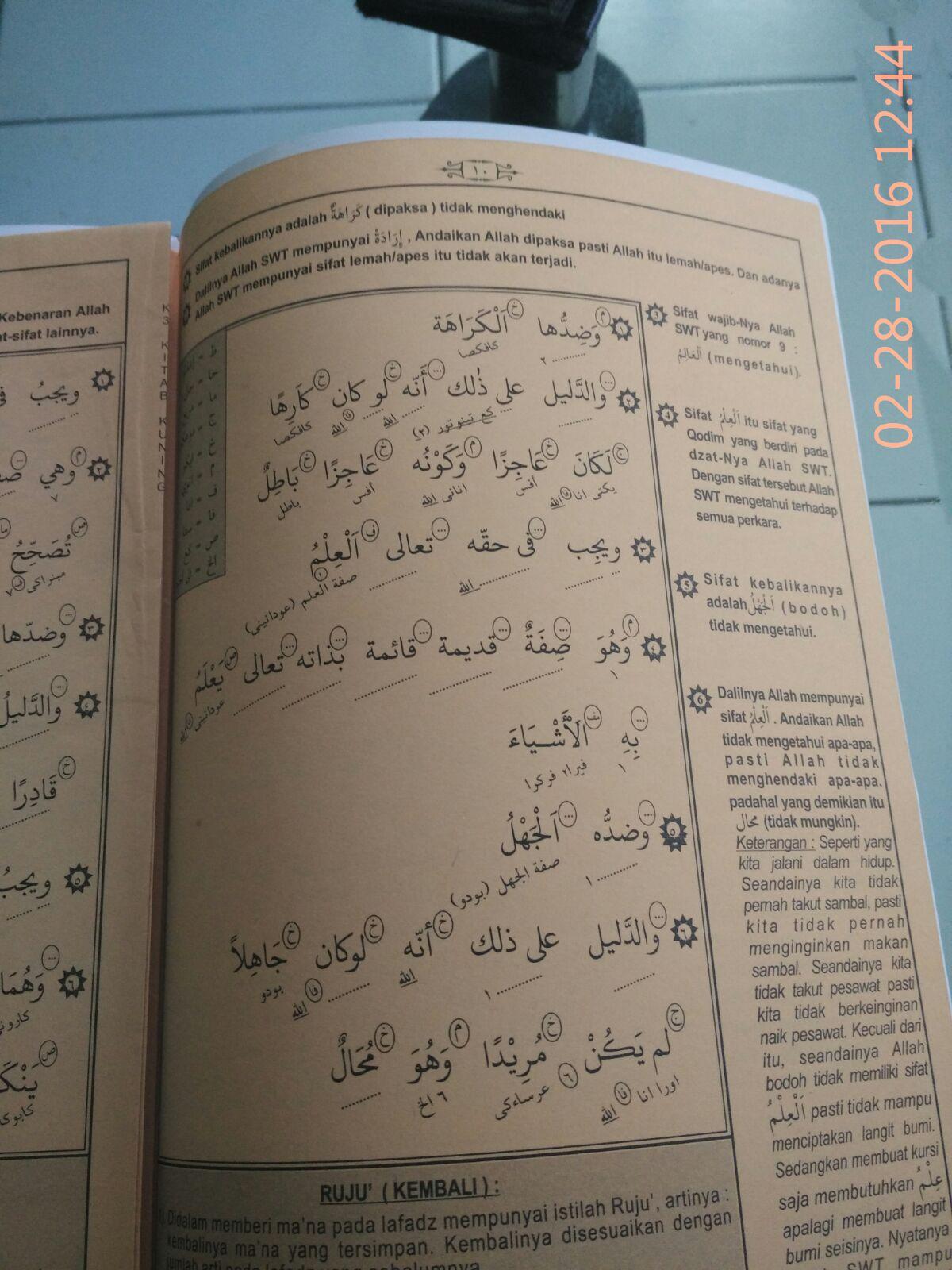 yaitu kitab salaf tidak pakai harakat dan makna beserta metode menulis kalimat arab dengan pegon yaitu kalimat jawa yang ditulis dengan huruf