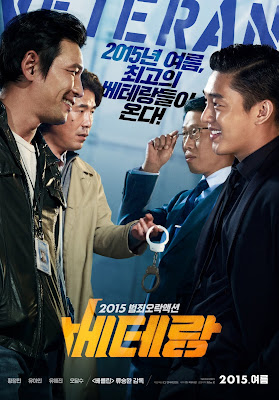 Filem & Drama Korea Bulan Mei 2018, Korean Movie, Filem Korea, Review By Miss Banu, Blog Miss Banu Story, My Favorite, Korean Movie List, 2015, Poster, Veteran, Korean Movie Veteran, Pelakon Filem Veteran, Hwang Jung Min, Yoo Ah In, Yu Hae Jin, Oh Dal Su, Jeong Man Sik, Oh Dae Hwan, Jung Woong In,