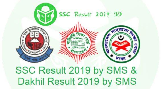 ssc result 2019 by mobile sms, ssc exam result 2019 by sms, dakhil result 2019 by sms, how to check dakhil result 2019 by sms, check dakhil result 2019 by sms, ssc result 2019 sms