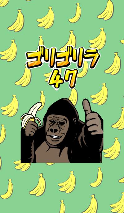 Gorillola 47