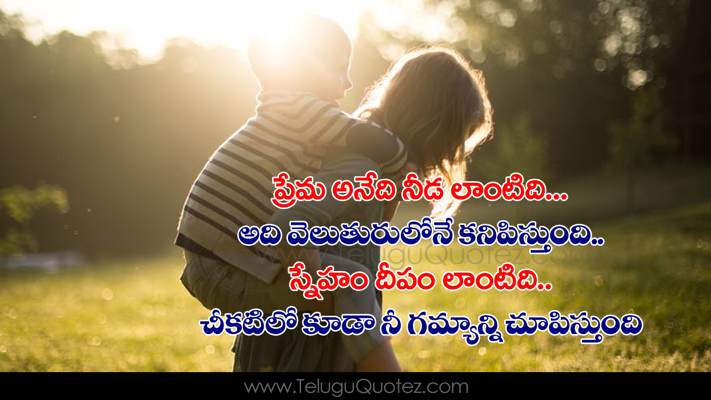 Beautiful Quotes On Friendship Love And Life In Telugu Picture Gallery