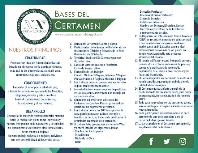 Certamen de Literatura 2019 de Nueva Acrópolis Santa Ana ¡Gana Becas Universitarias! Bases de Participación