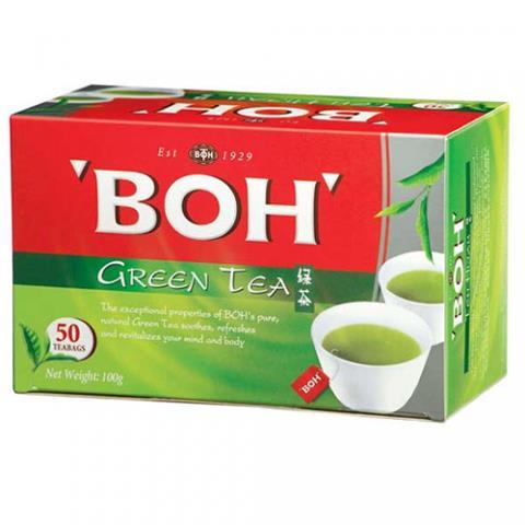 Blackhead Clearing Green Tea Scrub