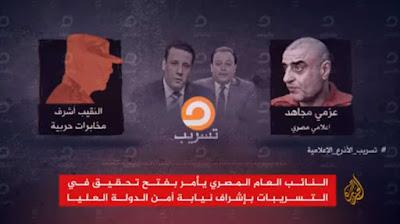 تردد قناة الجزيرة 2018