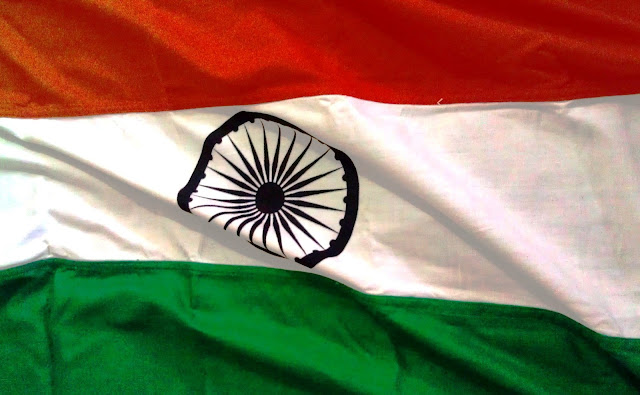 71st Indian Independence Day