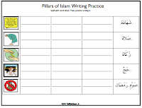 Pillars of Islam Writing Practice Worksheet
