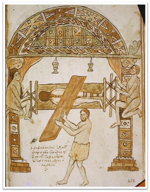 Ελληνικές ιατρικές επιστήμες του 12ου αιώνα.