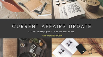 Current Affairs Updates -23 December 2017