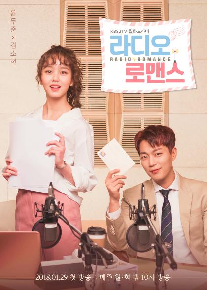 """Sinopsis Drama Korea Terbaru  """"Radio Romance"""" (2018)"""