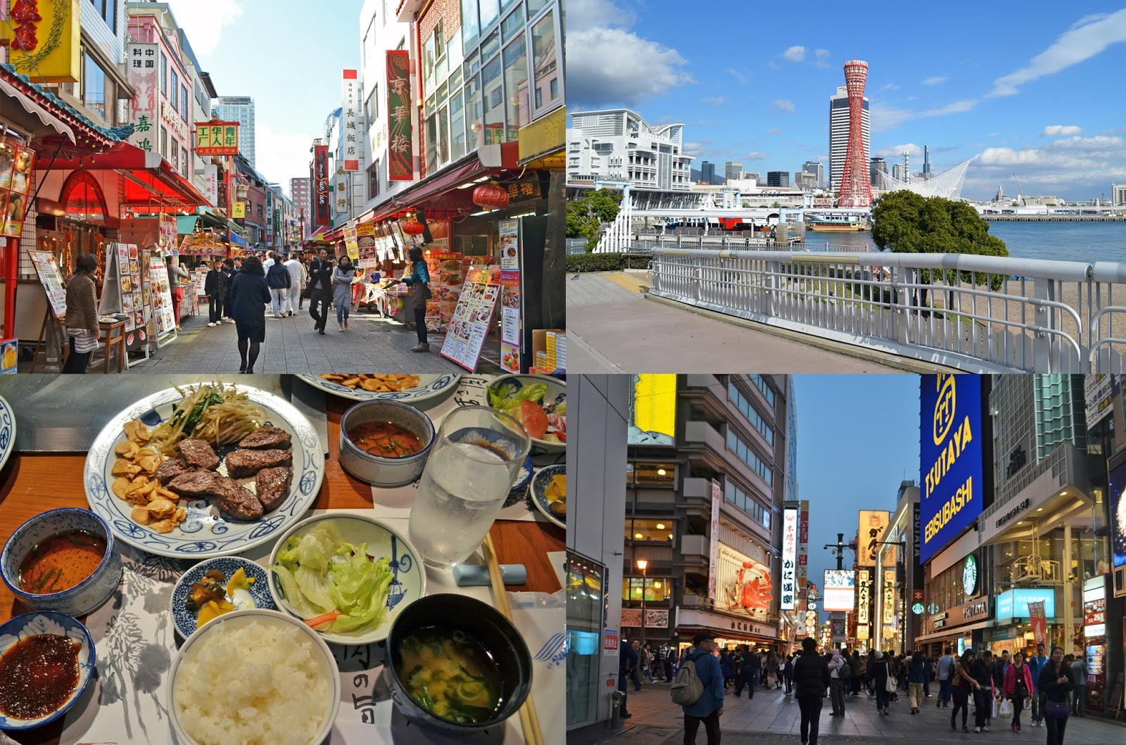 [Japan 2016] 7D6N Osaka - Kyoto - Nara - Kobe Trip