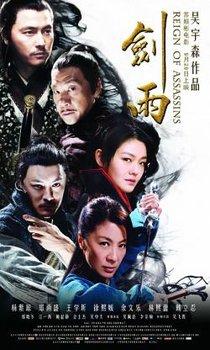 Kiếm Vũ Thời Đại Sát Thủ - Reign Of Assassins (2010) | HD