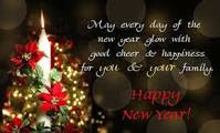 happy new year 2017 messages with images