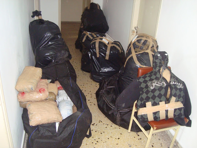 Κατασχέθηκαν 335 κιλά κάνναβης - Αναζητούνται οι διακινητές
