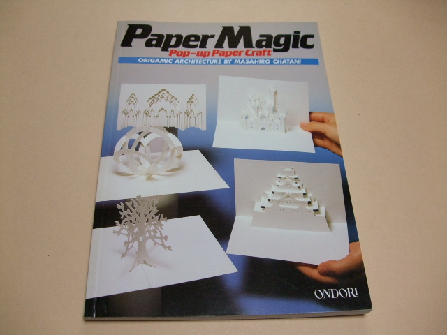 Japanesebook Paper Magic Popup Paper Craft Chatani