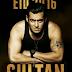 فيلم Sultan كامل مترجم بجودة عالية HD