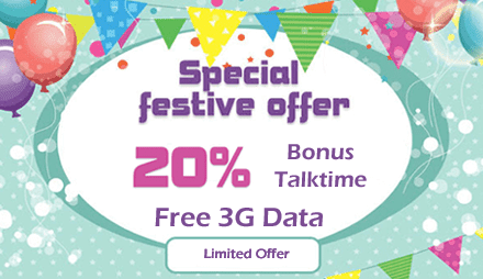 New Year Offers BSNL Bonus Talk Time