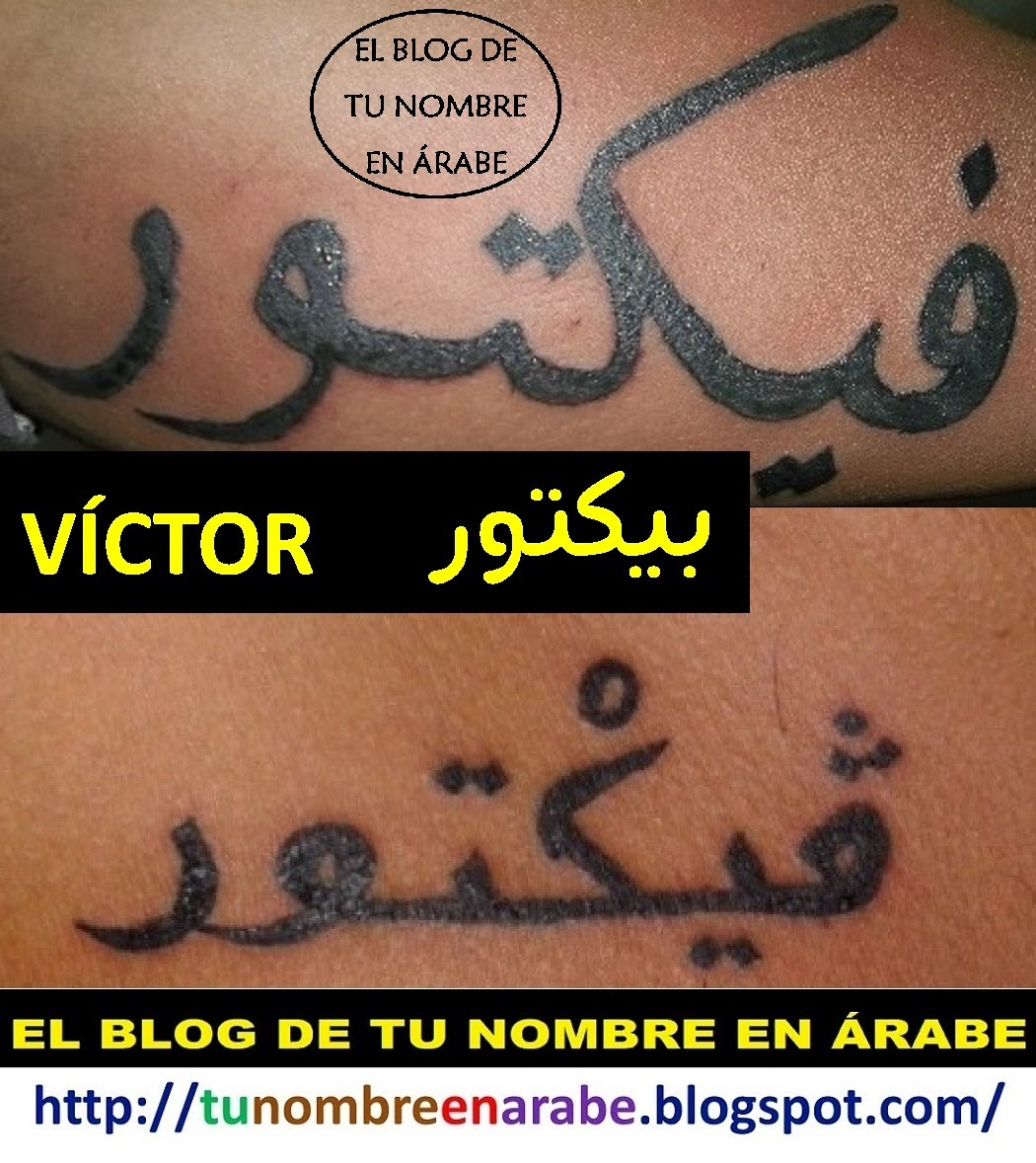 Victor en letras arabes tattoo