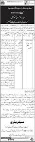 Jobs in Sindh Solid Waste Management Board, Karachi