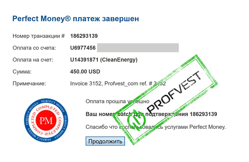 Депозит в Clean Energy