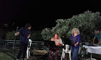 Τραγούδησαν για την Ειρήνη Κουγιά στο Άργος