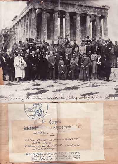 Στην Αθήνα το Παγκόσμιο Συνέδριο Ακαδημαϊκής Παραψυχολογίας