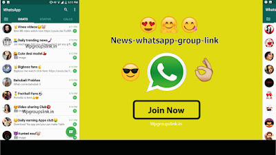 News-whatsapp-group-link-new-Updated-Groups-Links-List
