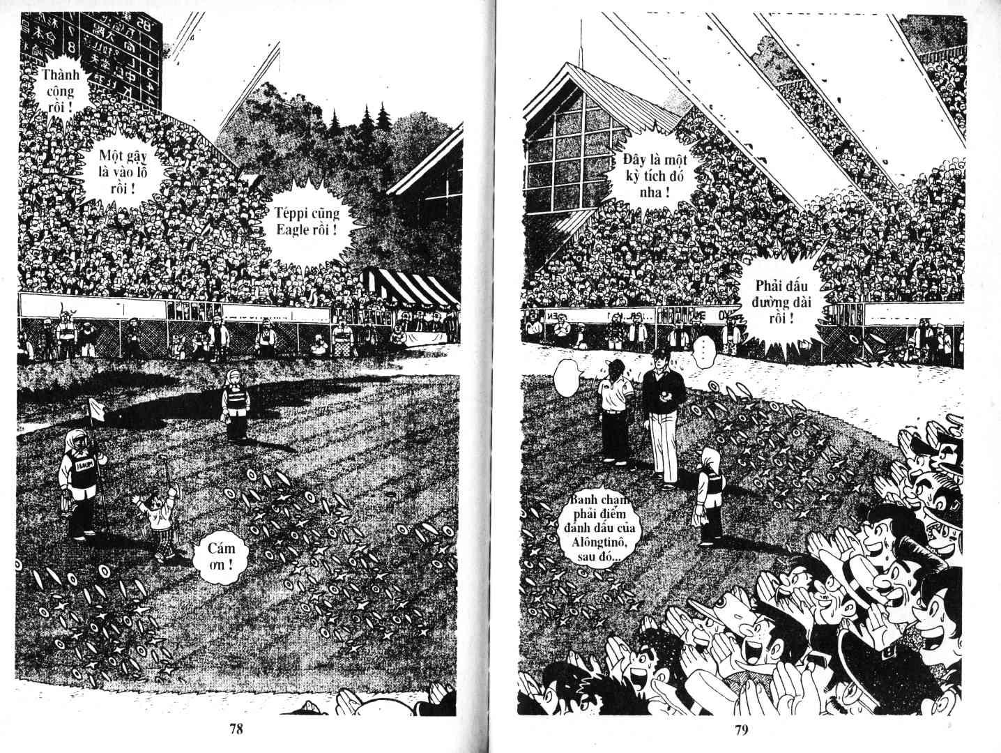 Ashita Tenki ni Naare chapter 48 trang 38