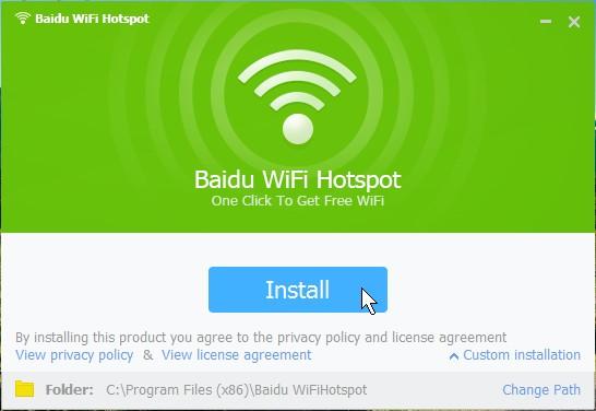 تحميل برنامج 2016 Baidu Wifi Hotspot الاصدار الأخير والمجاني لأجهزة الكمبيوتر