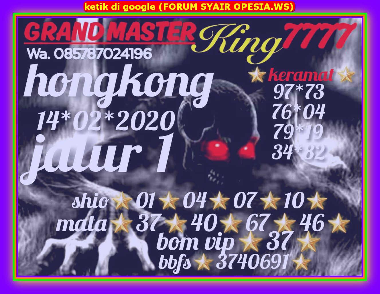 Kode syair Hongkong Jumat 14 Februari 2020 8