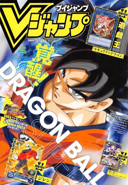 Dragon Ball Super V-Jump Goku Ultra Instinto