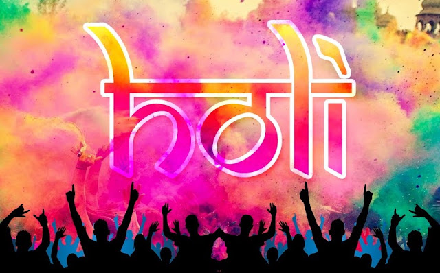 Holi wishes images hd download