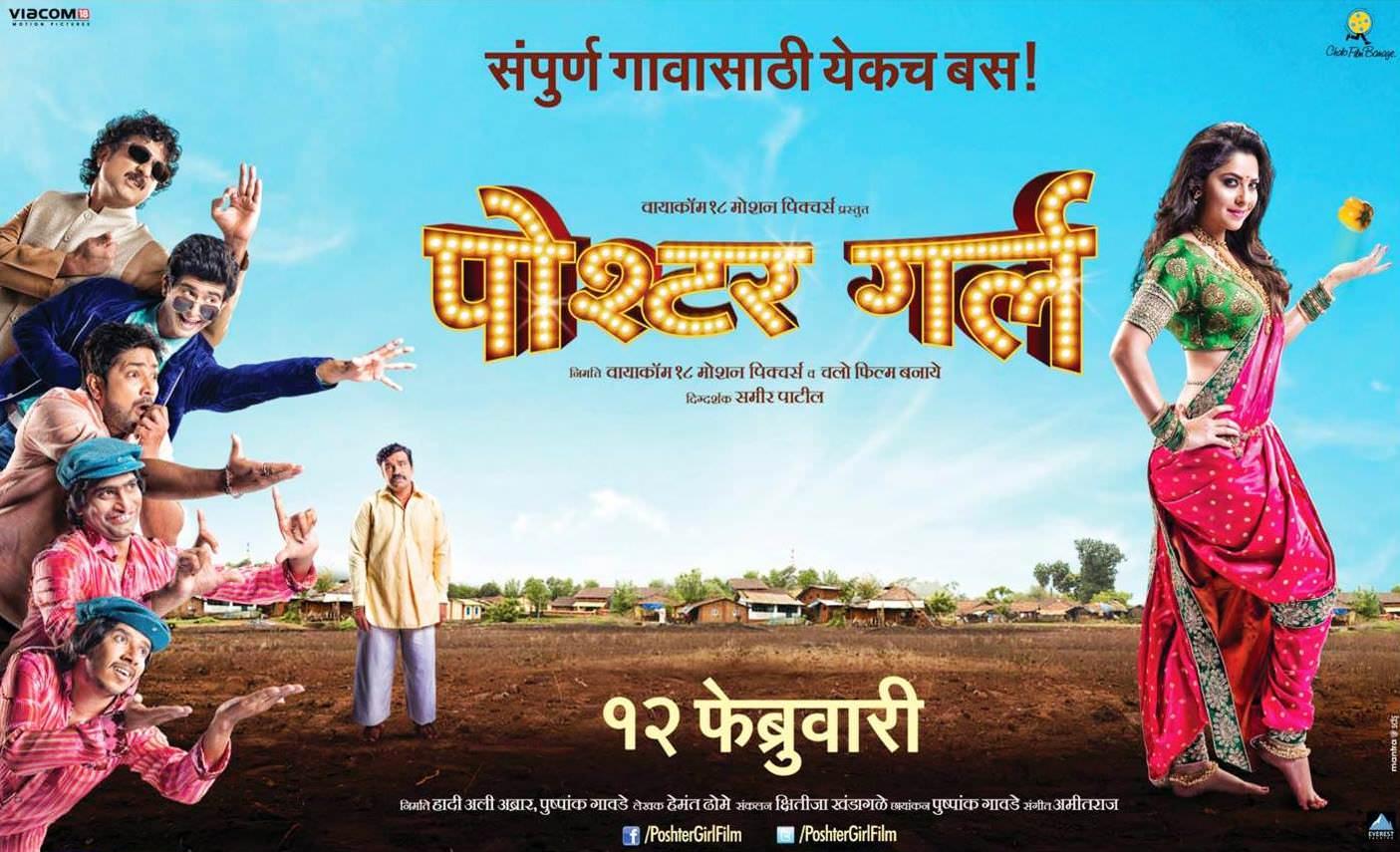 marathi movies torrent