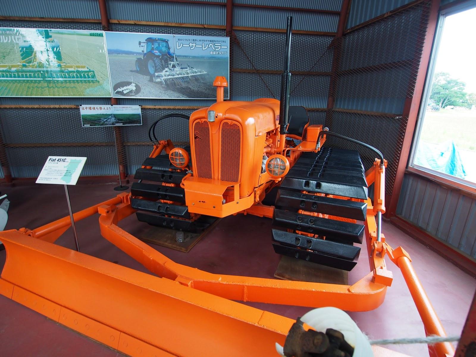 FIAT 451C crawler tractor