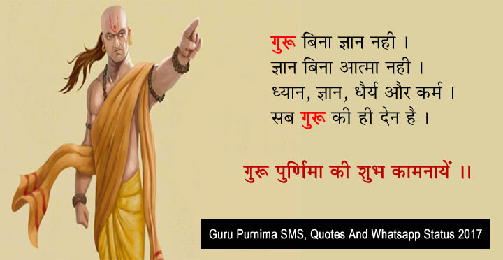 quotes on rajputs wallpaper - photo #44