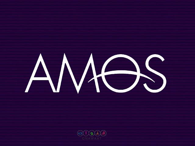 ترددات القنوات الرياضية على قمر آموس