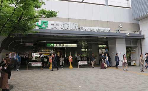 Otsuka Station, Tokyo, Japan.